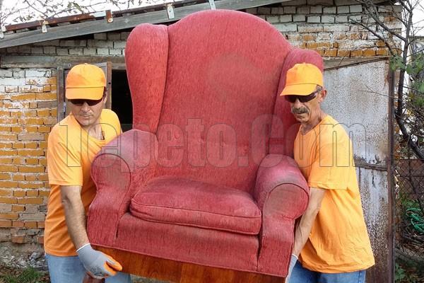 Изхвърляне на мебели в Пловдив