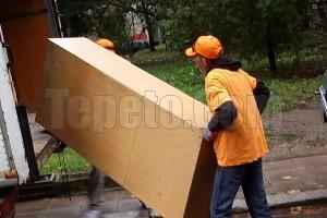 Изнасяне на мебели без пари в Пловдив
