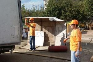 Фирма за превоз на мебели и багаж в Пловдив
