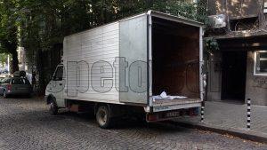 Извозва стари мебели